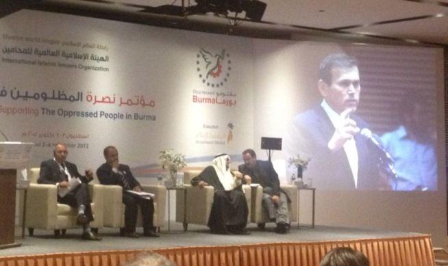 International Islamic Lawyers Organization Toplantısı - 3 Ekim 2012 - Haberler - Elmadağ Avukatlık ve Danışmanlık